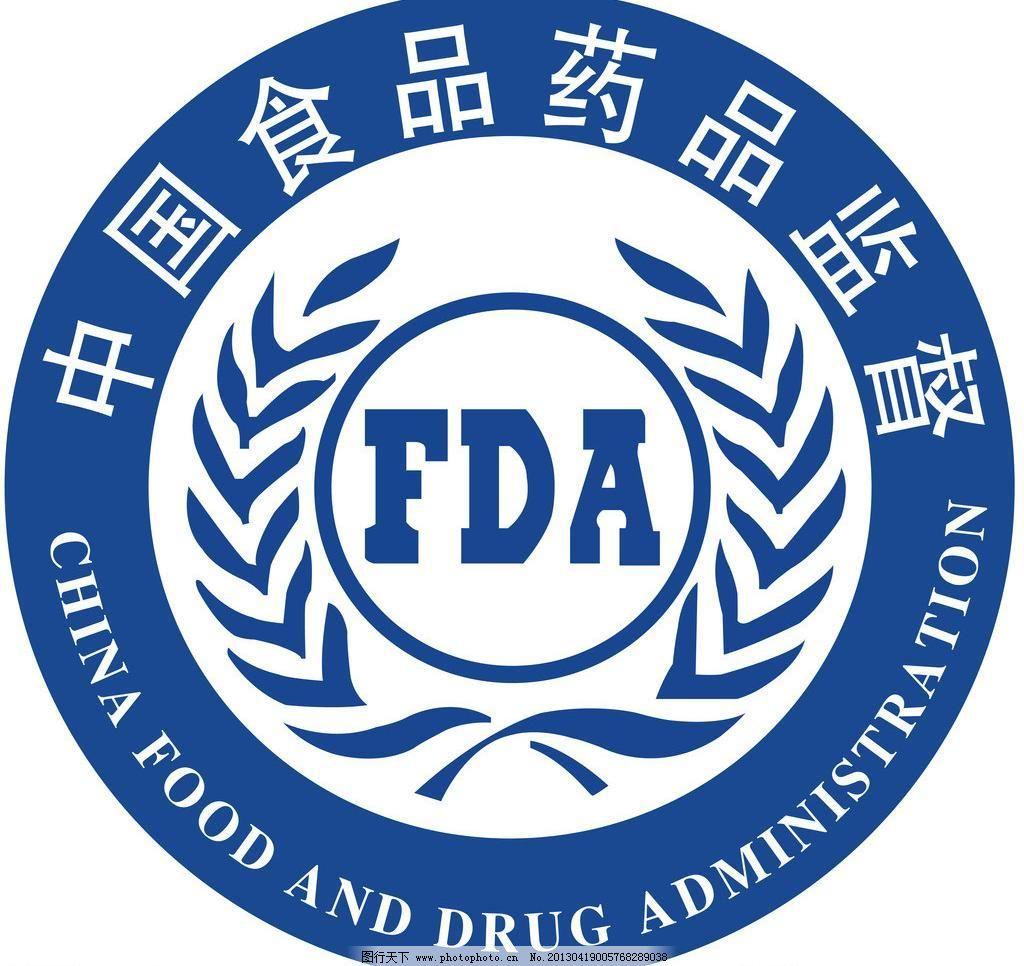 色食品标���(9�d_日常生活  ai 标识标志图标 公共标识标志 兰色 麦穗 英文 中国食品