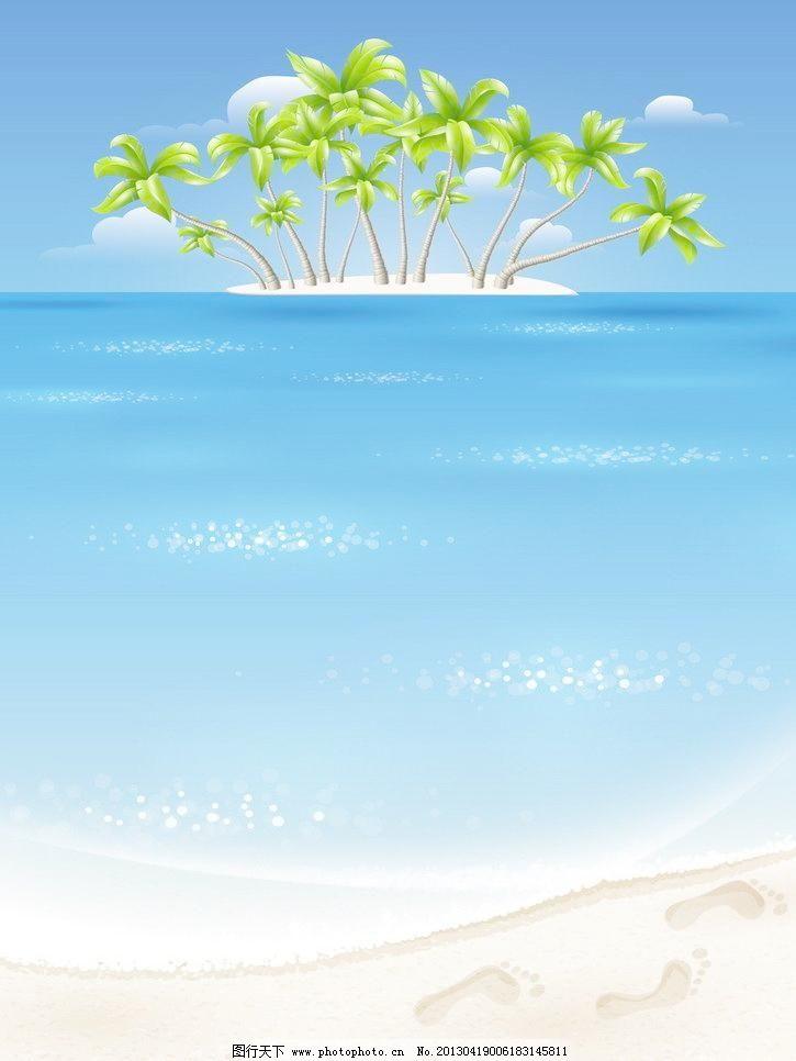 蓝天白云海洋脚印 背景 潮流 底纹背景 底纹边框 海滩 绿树 梦幻