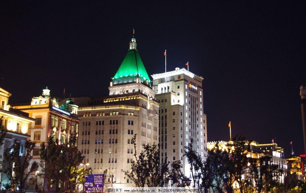 夜上海 上海夜景 城市夜景 滨江夜景观 建筑摄影 黄浦江岸 欧式建筑