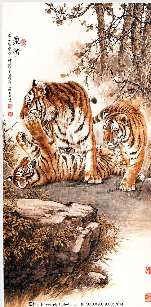 老虎国画 老虎工笔画