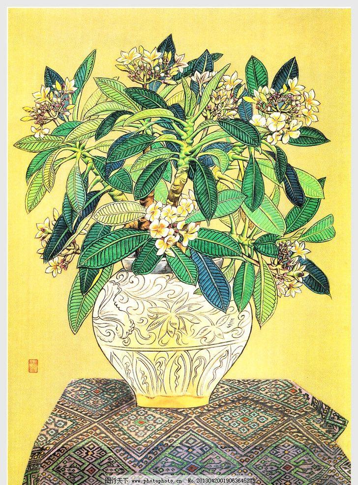 盆栽 盆栽国画 水彩画 国画盆栽 鲜花盛开 桌布 装饰画 挂画 无框画