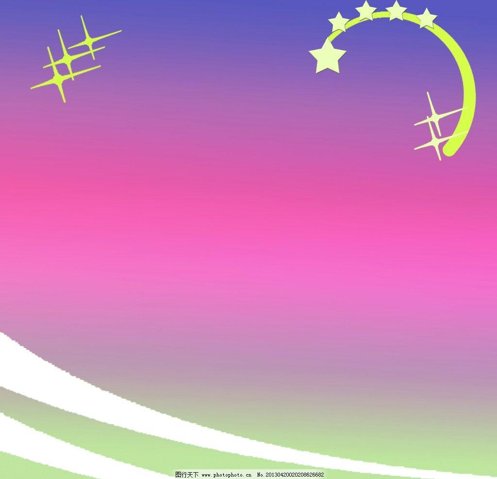 卡通背景图      背景图 粉色图片 带星图 淡紫色 背景底纹 底纹边框