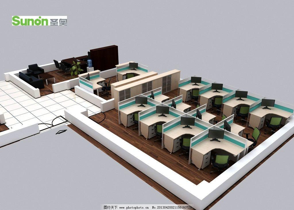 办公室 桌椅 办公 家具 用品 电脑 3d作品 3d设计 设计 72dpi jpg
