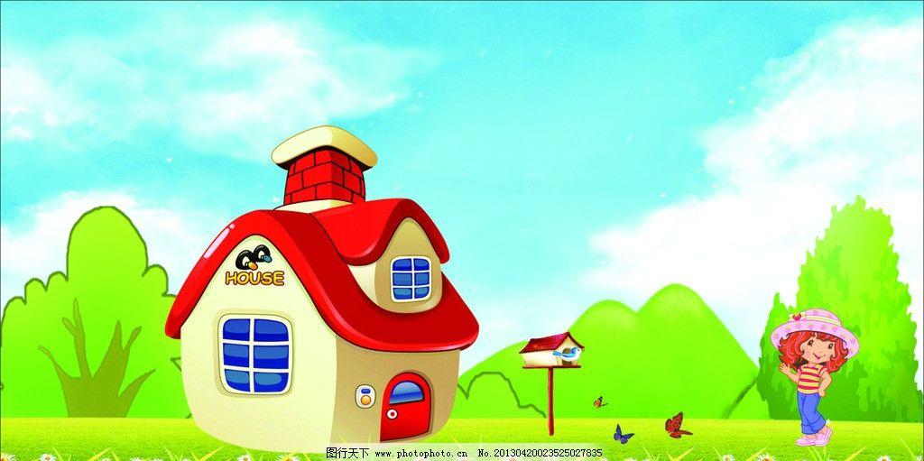 幼儿园 房子 少女 蓝天 草地 展板 大树 花朵 儿童幼儿 矢量人物 矢量