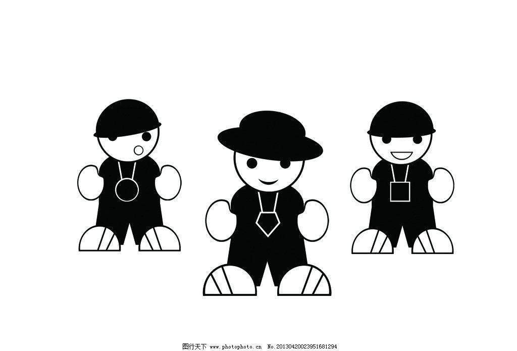卡通三人舞ai格式 卡通 小人 舞蹈 卡通人物 跳舞小人 其他人物 矢量