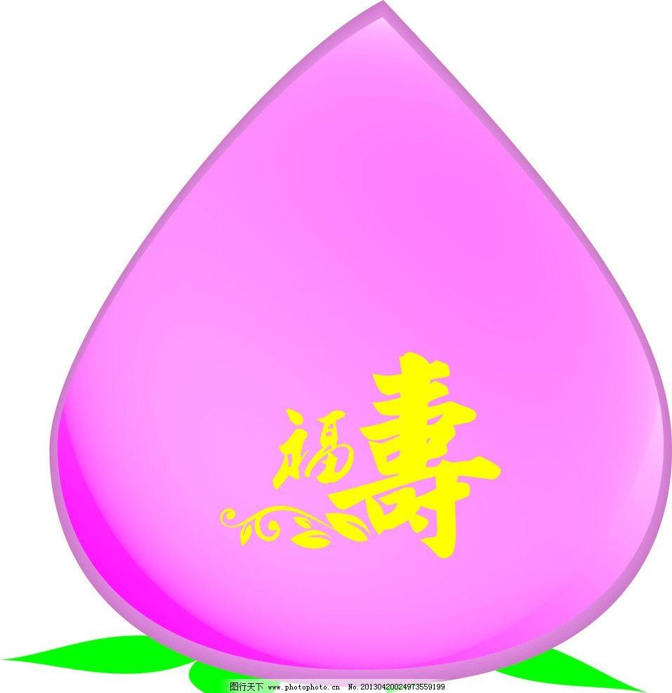 寿桃 桃子 仙桃 水果 生物世界 矢量 cdr