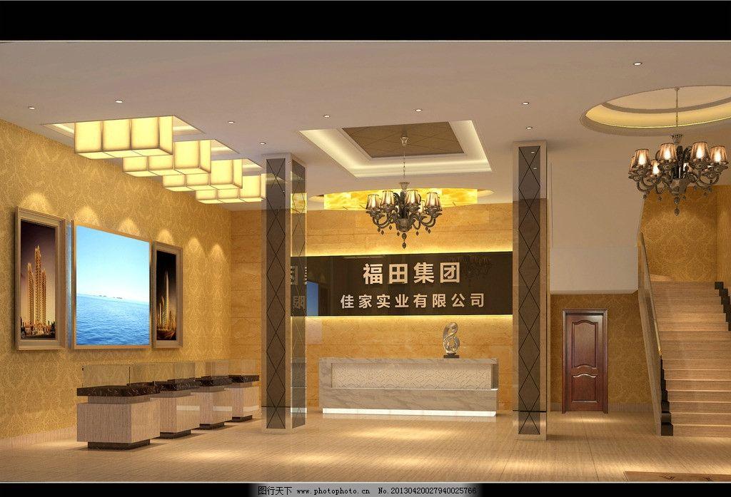 售楼部        吊灯 框画 楼梯 室内设计 环境设计 设计 300dpi jpg