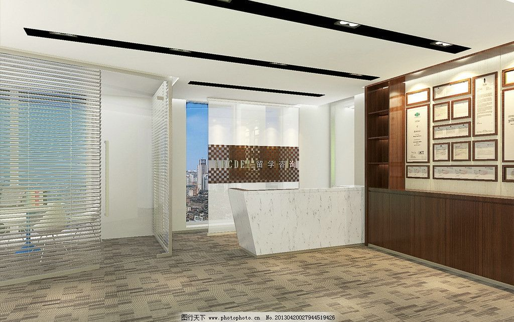 教育机构的办公室 室内 设计 教育机构 前台 现代风格 室内设计 环境