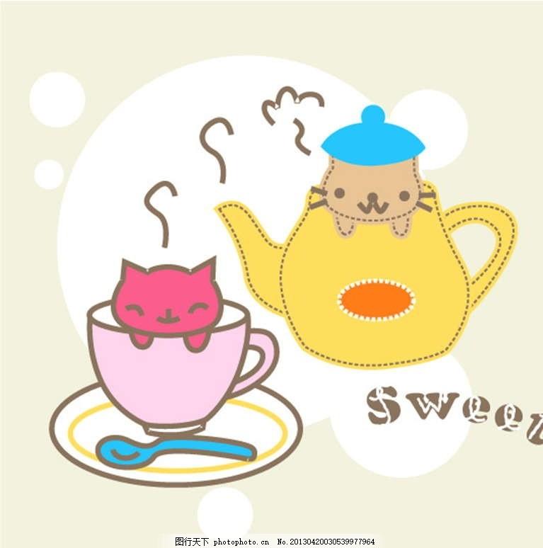 茶杯猫 水壶 水杯 小猫 可爱 宠物 插画 背景画 动漫 卡通