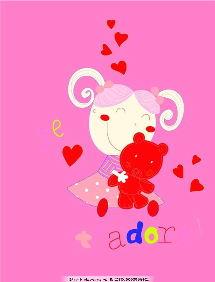 小孩 小女孩 娃娃 小熊 毛绒熊 插画 背景画 动漫 卡通 时尚背景