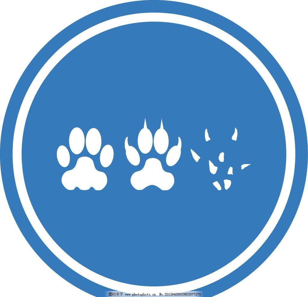动物脚印图片