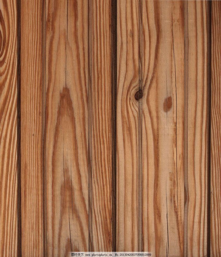 木纹 瓷砖 角线 腰线 集成吊顶