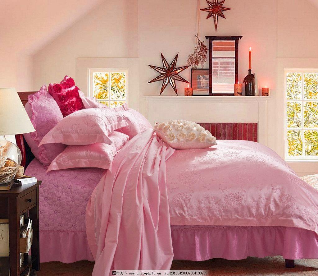 欧式卧室粉色床