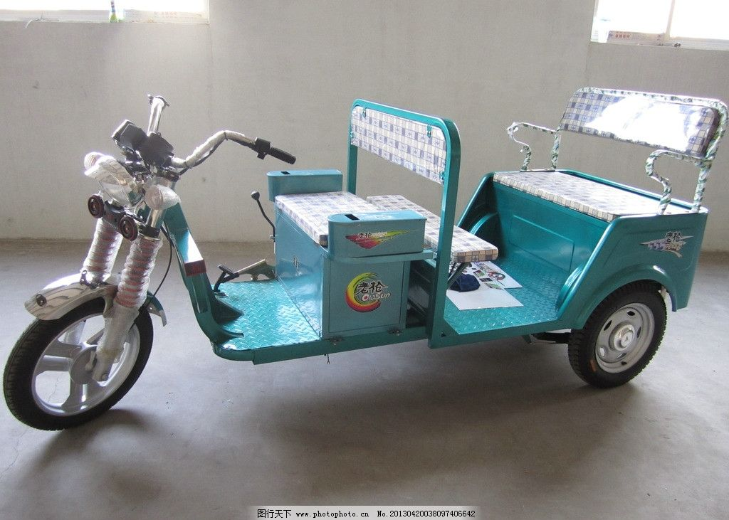 电动三轮车 电动车 电瓶车 助力车 电车 三轮车 电动观光车 交通工具