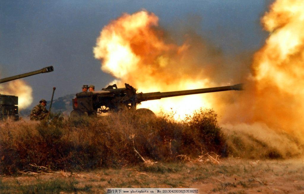 火炮图片图片