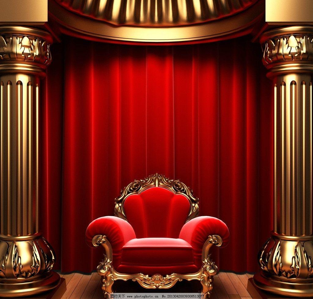 沙发 装修 辉煌 宫廷 尊贵 欧式 柱子 大殿 殿堂 皇宫 贵族