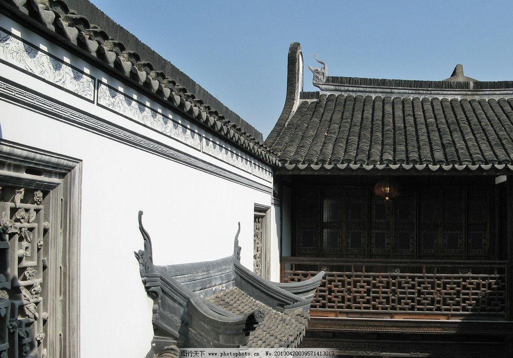 上海 高桥 古镇 古建筑 建筑 中式建筑 老街 风景 旅游 民居 建筑园林