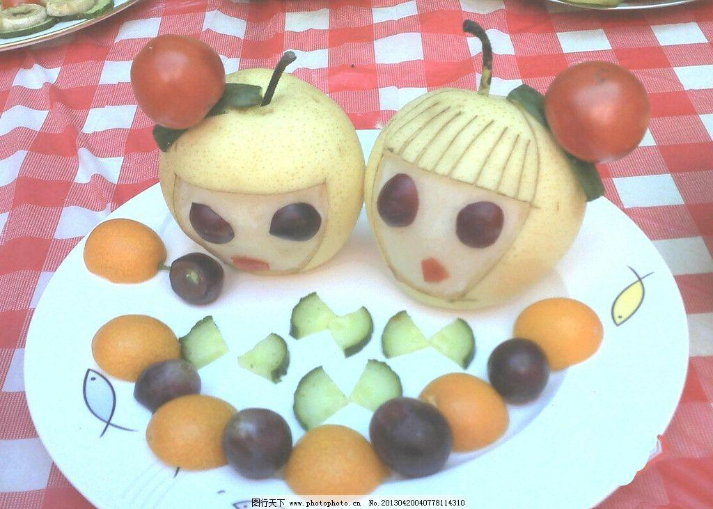 水果拼盘 水果 水果造型 雪梨 葡萄 其他 餐饮美食 摄影 96dpi jpg图片