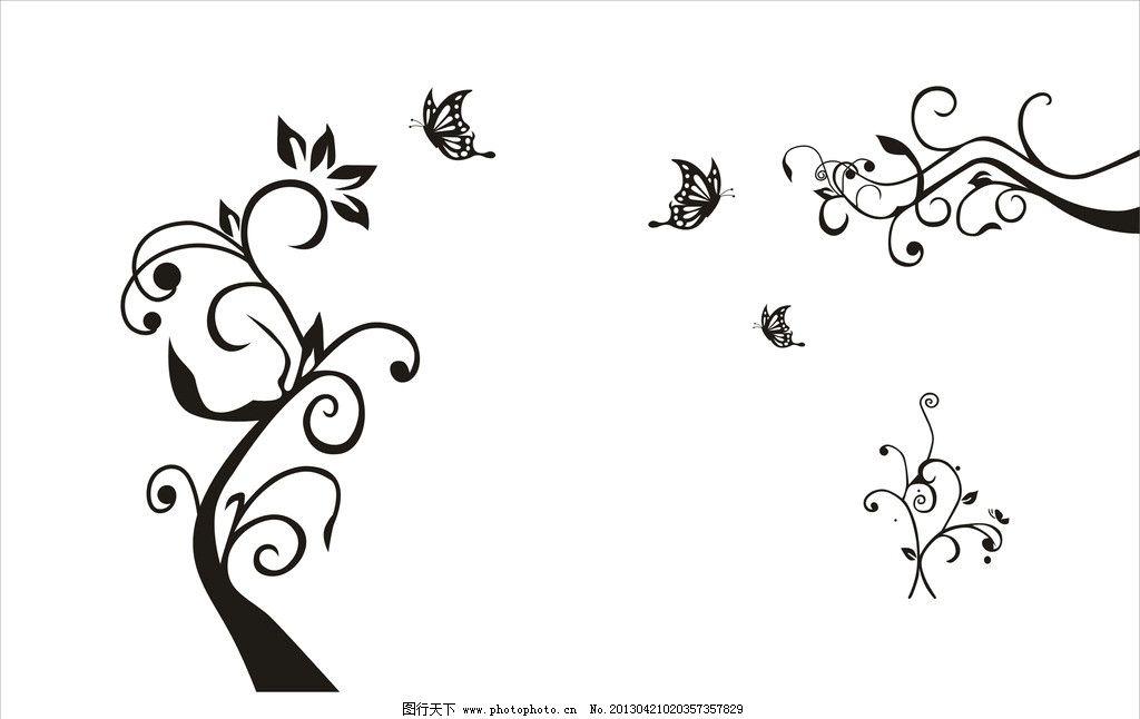 蝴蝶怎么画才可爱
