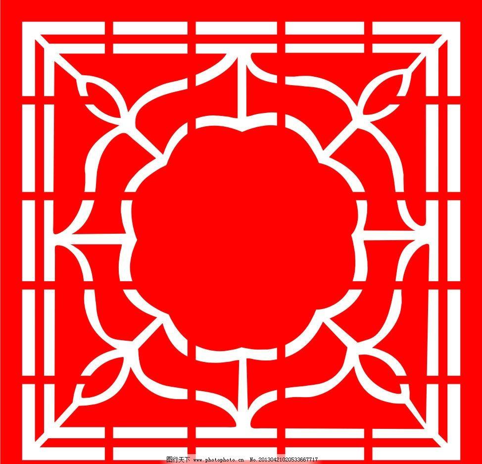 花窗 镂空雕花 镂空雕刻 古典花窗 红色花纹 红色 条纹线条 底纹边框