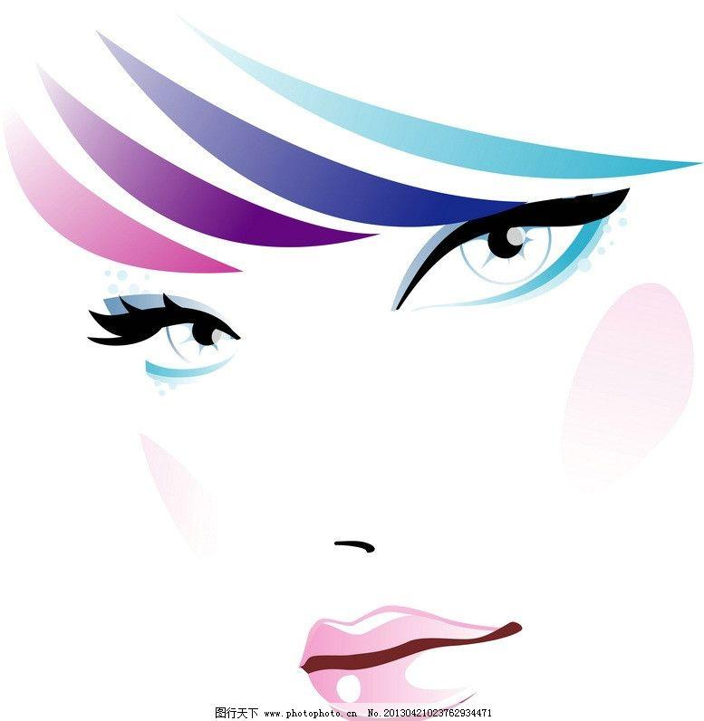 美女头像 美女 女人 女孩 女郎      秀发 头发 飘逸 动感 线条 美眉
