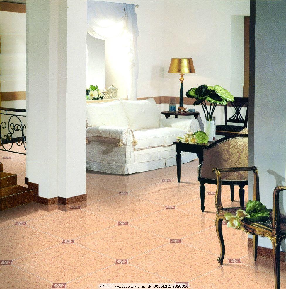 陶瓷效果图 欧式 椅子 地砖 拼花 仿古砖 空间 广告设计 人物