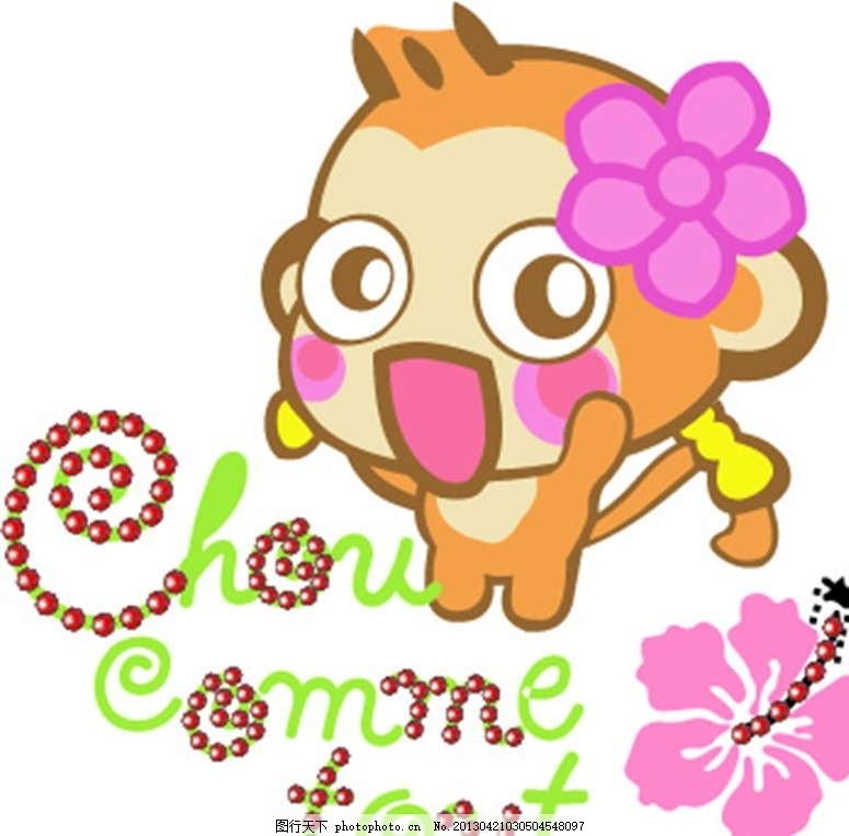悠嘻猴 小猴子 可爱 母猴 鲜花 花朵 插画 背景画 动漫 卡通
