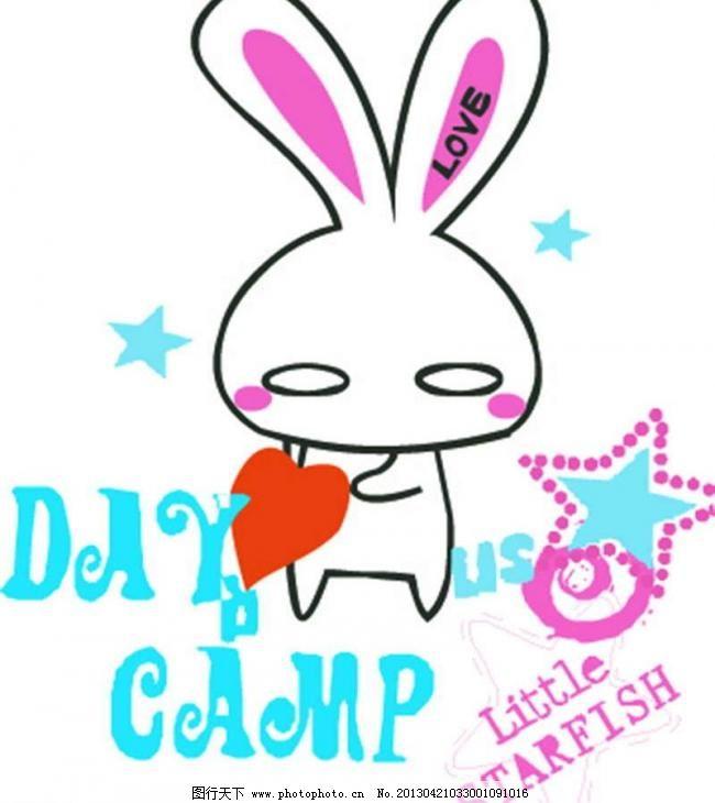 可爱动画小白兔