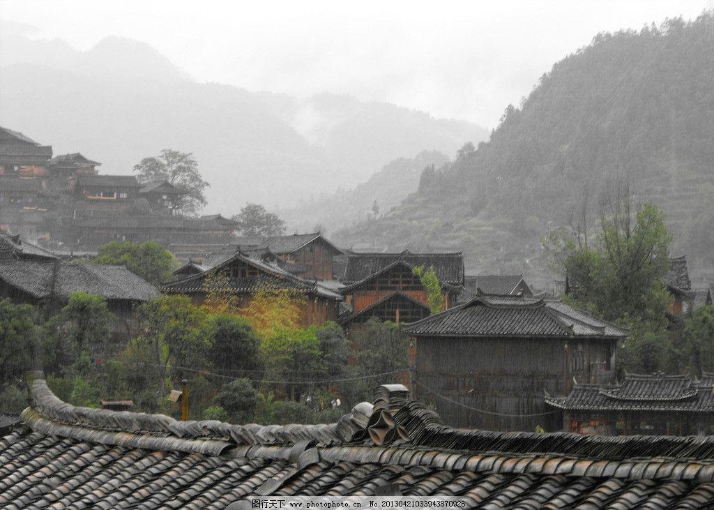 清晨景色 贵州 苗寨 写生 十月 旅游摄影 国内旅游