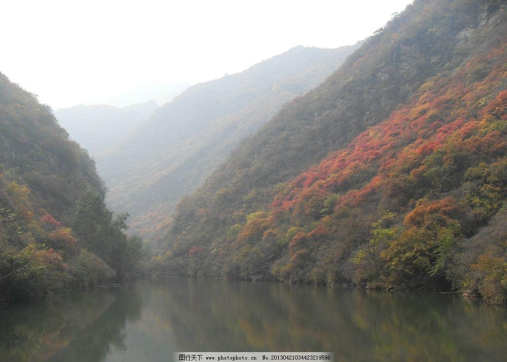 双龙峡风景 山脉 景物 水 山水 山水风景 景区 枫叶 自然景观