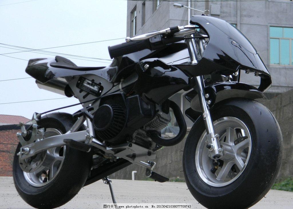 摩托车 双缸发动机 电子点火 五档变速 油压避震 防盗报警 数秒提速