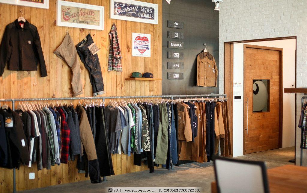 北欧风格 美式 装修 衣服