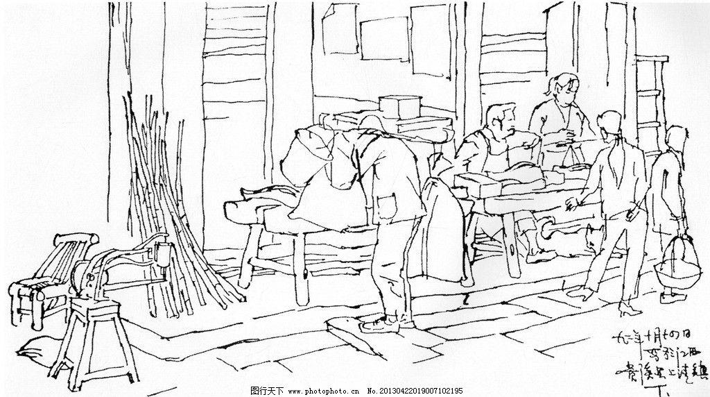 场景速写 速写 美术 艺考 美术高考 老街 买卖 绘画书法 文化艺术