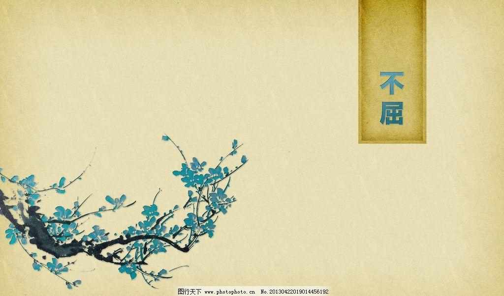 壁纸桌面中国风