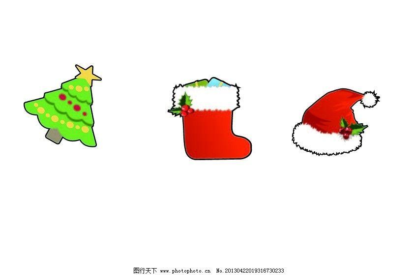 圣诞 圣诞树 圣诞袜 圣诞帽 袜子 帽子 圣诞节 节日素材 矢量 ai