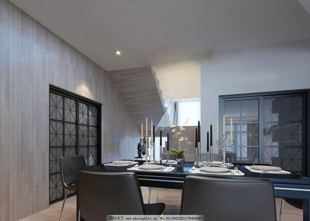 餐厅 壁纸 地板 餐桌 造型墙面 复式楼梯 家装设计图片