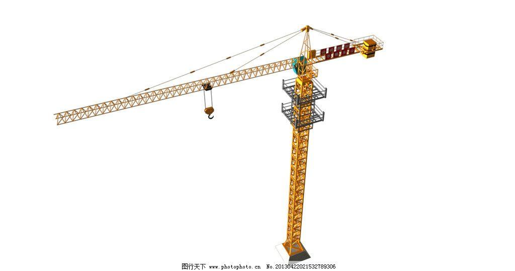 maya三维塔吊 塔吊 吊车