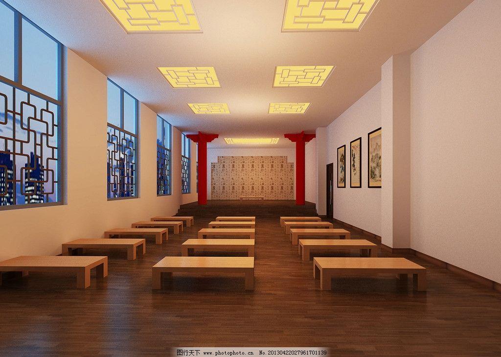 国学教室 教室 少儿 室内 桌椅 窗户 雕花 室内设计 环境设计 设计图片