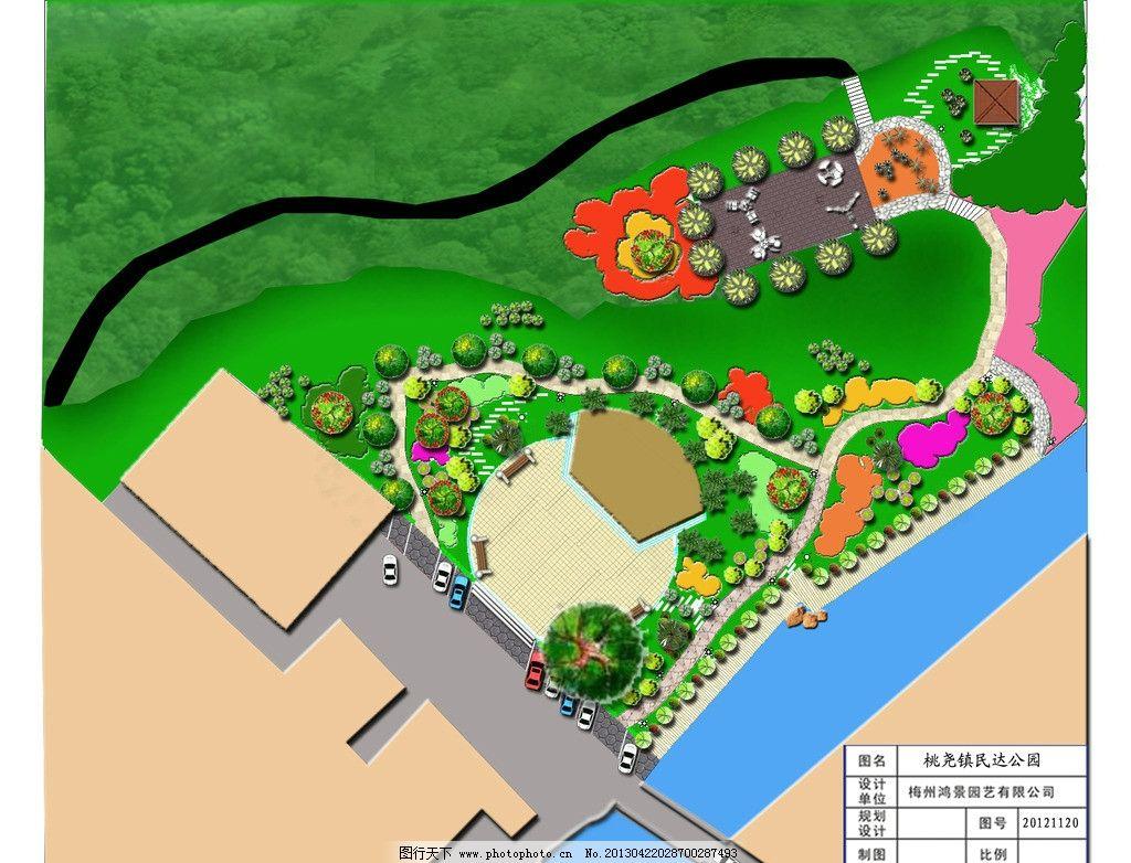 小公园设计 小公园 设计 绿化 亲水平台 园林设施 园林设计 环境设计