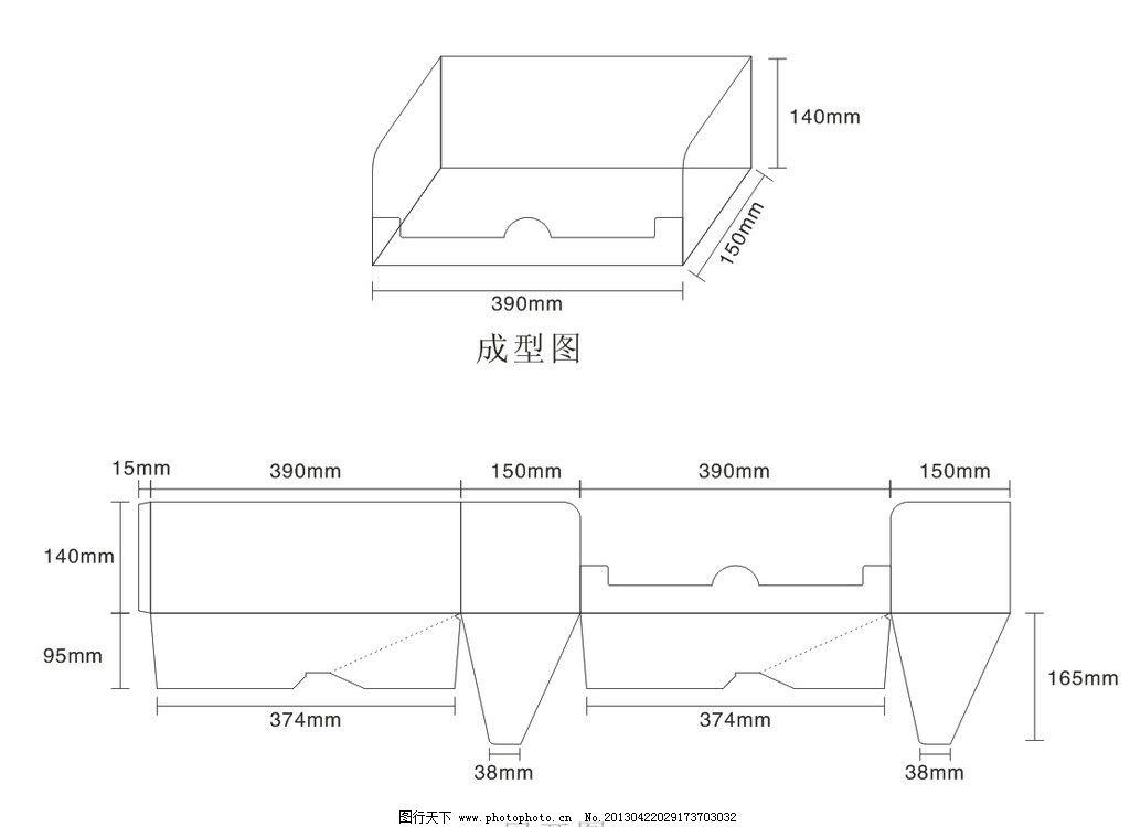 盒子包装图 包装盒 产品盒 展开图 成型图 盒子 立牌 陈列盒 包装设计