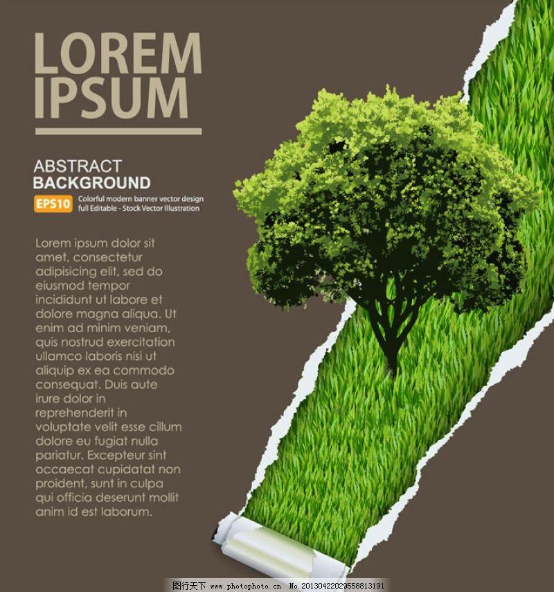 撕痕纸张草地海报矢量 海报 撕痕 纸张 草丛 树木 创意 矢量图 广告