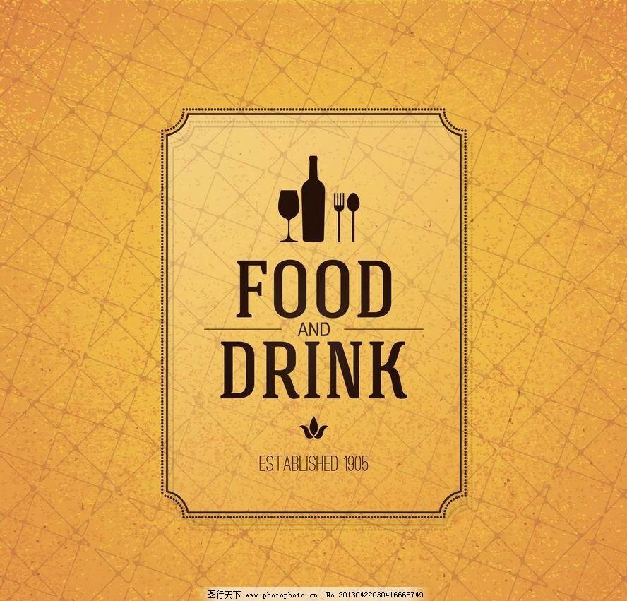 欧式菜单封面图片