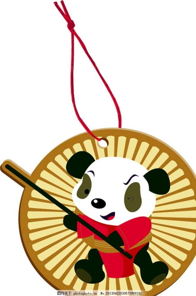 简易动物图画大全熊猫