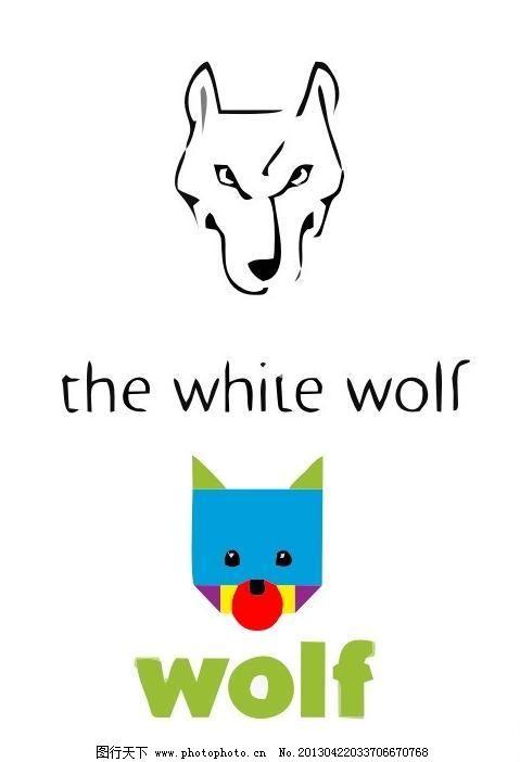 野狼logo模板下载 野狼logo 狼 外国 国外 西方 欧美 西式 欧式 简洁