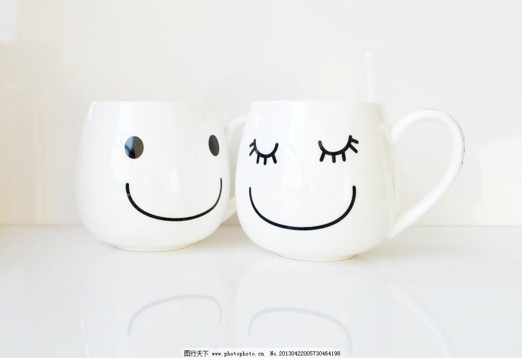 杯子 创意杯子 家居生活 咖啡杯 可爱 摄影 生活百科 水杯 杯子图片