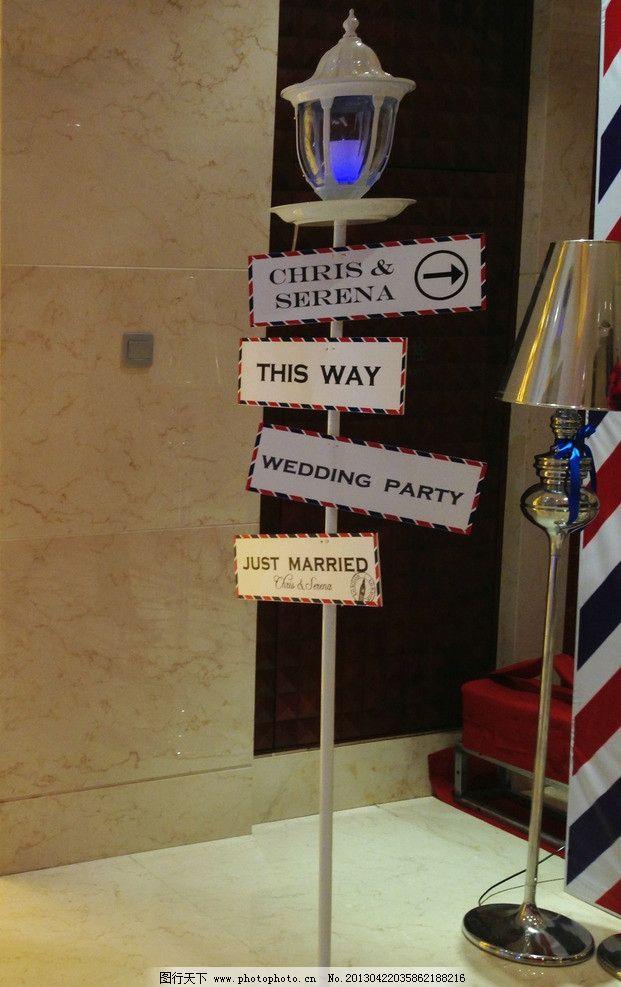指示牌 酒店 水牌 画架 木架子 婚礼 布置 迎宾牌 婚庆活动 文化艺术