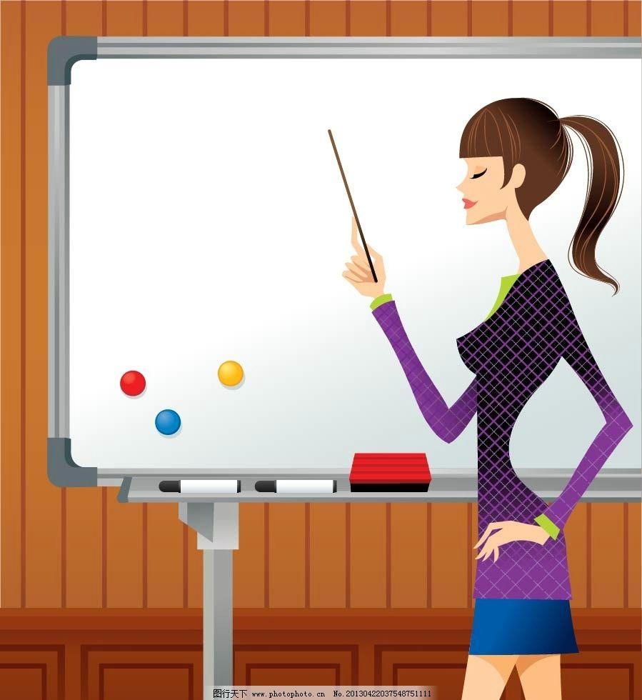 美女教师 美女 老师 上课 黑板 白板 白板笔 时尚女性 卡通美女 手绘