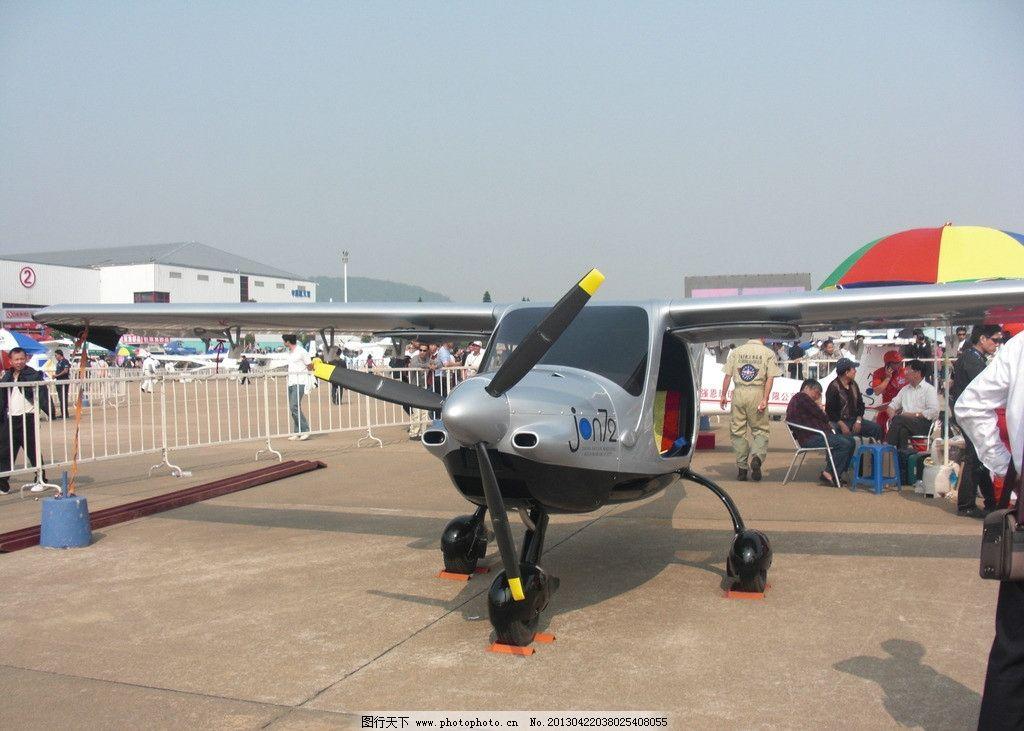 ky8214飞机能坐多少人