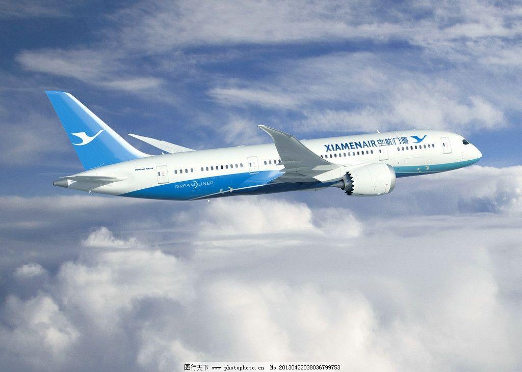 厦门航空新涂飞机图片