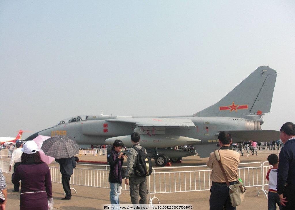 飞机 航展 机场 人 机头 发动机 导弹 交通工具 现代科技 摄影 72dpi